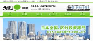 RISE ON株式会社(ピタットハウス 渋谷)の画像