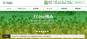 株式会社FGHの画像