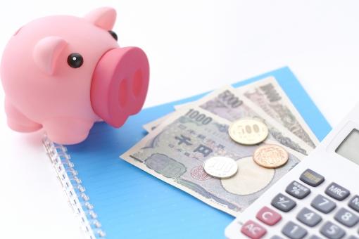 区分・投資用マンションの売却時にかかる税金はどれくらいかかる?