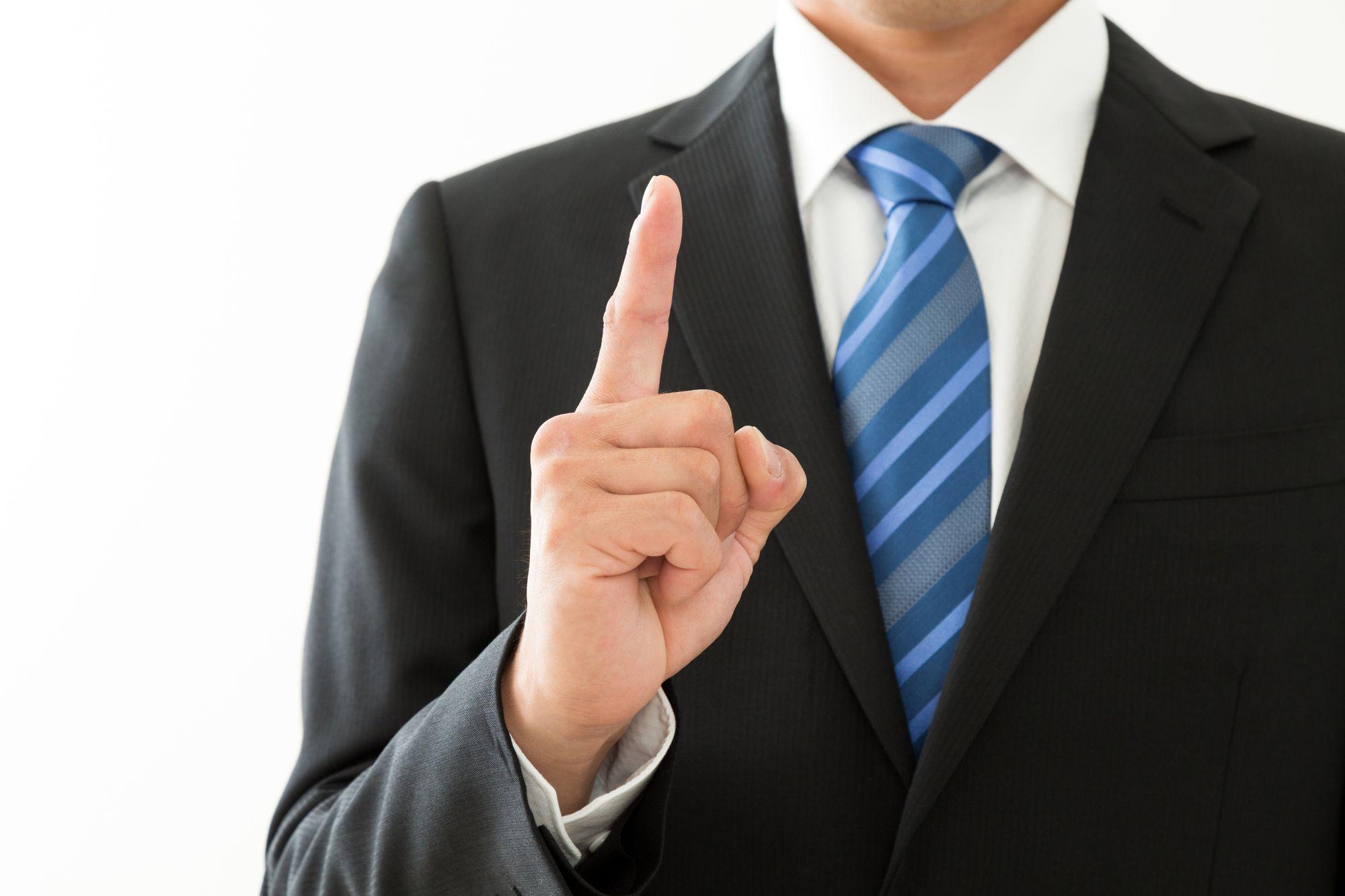 区分・投資用マンションの売却にかかる費用を解説